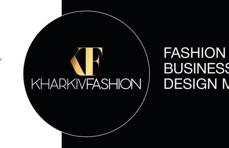У березні пройде весняний сезон Kharkiv Fashion