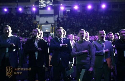 Герої живуть допоки їх пам'ятають. У Києві відбувся з'їзд націоналістів
