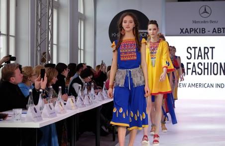 Триває прийом заявок на конкурс молодих дизайнерів «Start Fashion»