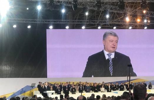 Чинний президент Петро Порошенко буде балотуватися на другий термін