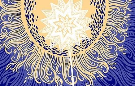 В Харкові відбудеться виставка українського народного мистецтва