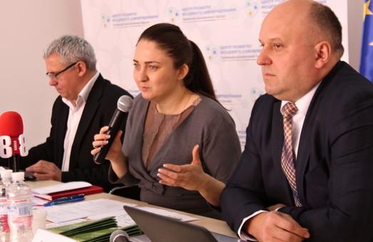 Харківські ОТГ презентували свої стратегії розвитку