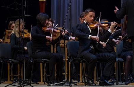 """""""Музика без кордонів"""": в Харкові відбудеться концерт напередодні китайського Нового року"""