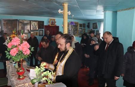 Перша громада на Харківщині перейщла з УПЦ МП до помісної Православної церкви України