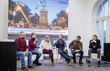 У Харкові відбудеться фестиваль соціальних інновацій і нової музики Plan B