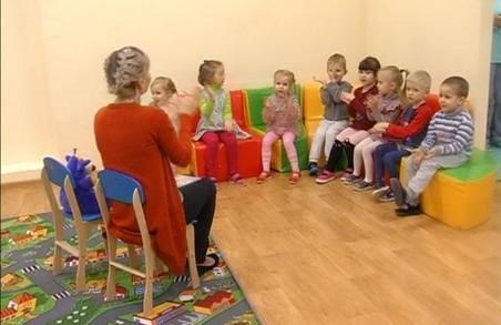 На Харківщині були відкриті додаткові групи для дошкільнят