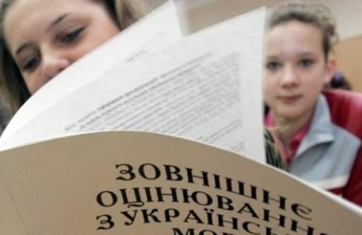 Харківські абітурієнти вже можуть реєструватися на ЗНО