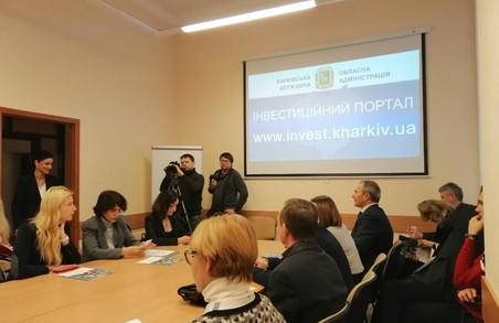 На інвестиційному порталі Харківської області вже розміщено понад 20 бізнес-проектів