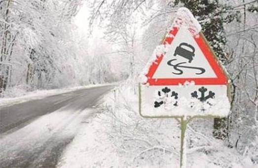 Харківських водіїв попередили про небезпеку