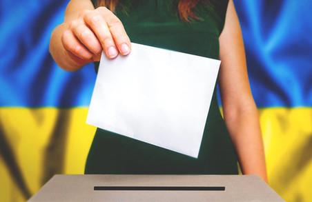 На Харківщині виявляють факти порушення виборчого законодавства