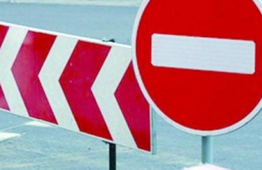 Вулиця Динамівська два дні буде закрита для транспорту