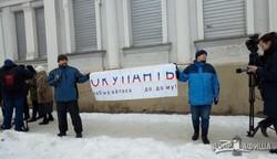 В Харкові пікетували російське консульство (фото)