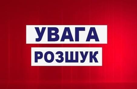 За скоєння тяжкого злочину розшукується мешканець Харківщини (ФОТО)