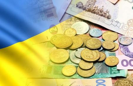 За використання природних ресурсів Харківщина отримала більше 300 мільйонів гривень