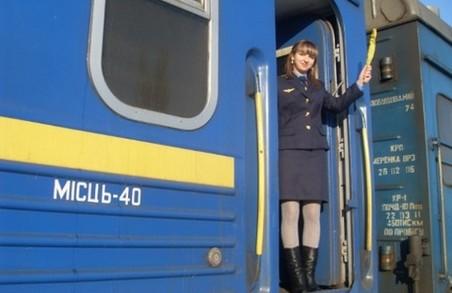 «Укрзалізниця» скоротить кількість провідників у поїздах