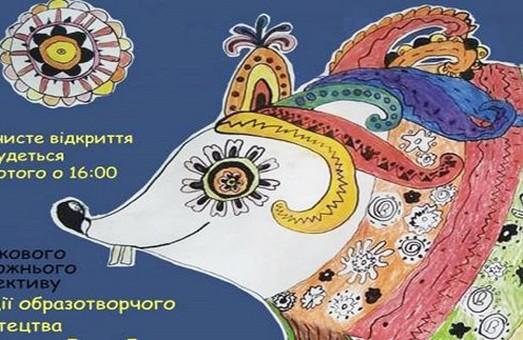 У галереї «Мистецтво Слобожанщини» триває виставка дитячого живопису і графіки