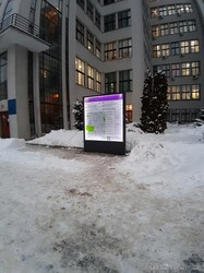 Мешканці та гості Харківщини дізнаються про туристичні принади краю через інформаційні табло