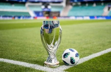 Харківщина готова провести Суперкубок Ліги чемпіонів УЄФА - 2021