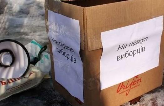 На Харківщині продовжують порушувати виборче законодавство