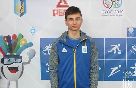 На рахунку харків'ян – перша медаль Європейського юнацького олімпійського фестивалю