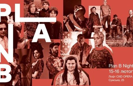 «Синторум» і Progress Bar — нові музично-активістські формати від Plan B Fest