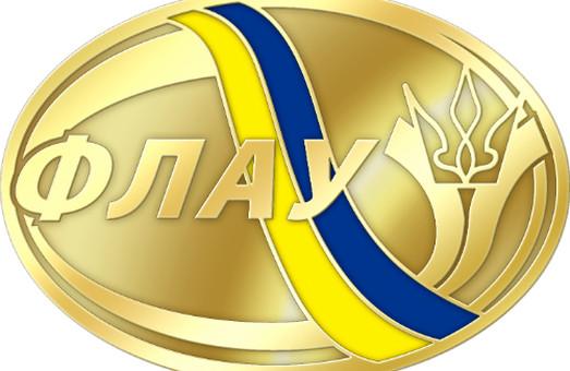 Харківські легкоатлети завоювали п'ять нагород на чемпіонаті України