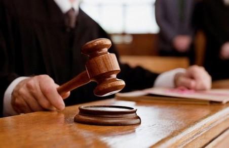 Проти харківської міськради відкрите кримінальне провадження