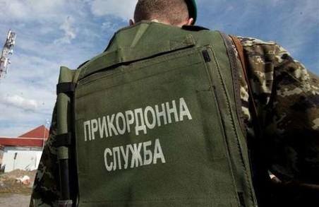 Харківський прикордонник був викритий на хабарі в зоні ООС