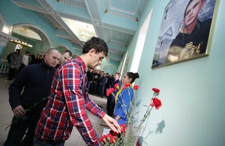 В Університеті залізничного транспорту вшанували пам'ять Героя Небесної Сотні Владислава Зубенка