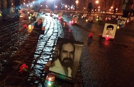 Краще мовчати: харків'яни вшановують пам'ять Героїв Небесної Сотні