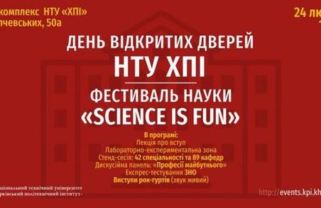 В Харкові відбудеться фестиваль науки