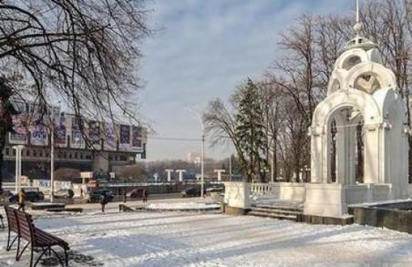 Завтра харків'ян очікує сніжна та морозна погода