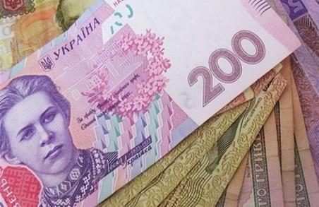 Монетизація субсидій: Як це працює