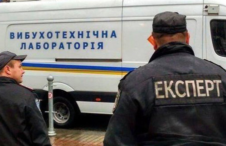 Поліцейські перевіряють інформацію про мінування залізничного вокзалу у Харкові
