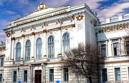 Харківський виш проведе День відкритих дверей