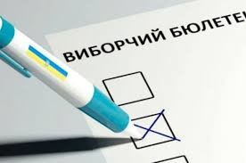 До поліції Харківщини надійшло 90 повідомлень про порушення виборчого законодавства