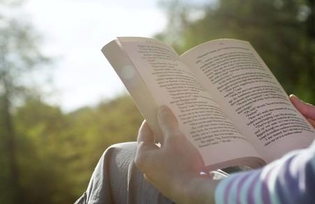 На Харківщині розвивається книговидавництво, проте читає не так багато людей