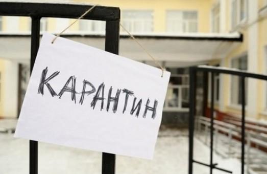 В одному з районів Харківщини оголосили карантин через кір