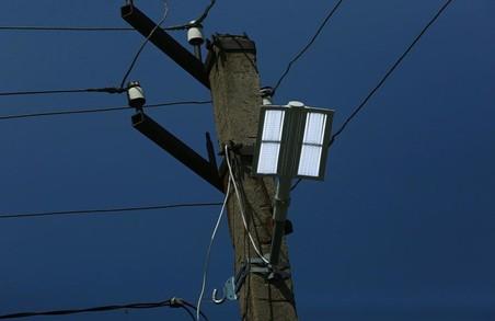 На Харківщині буде освітлено близько 3600 під'їздів