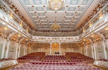 Харківська обласна філармонія створить нові робочі місця
