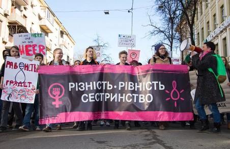 «Місце жінки всюди»: В Харкові стартував Тиждень жіночої солідарності