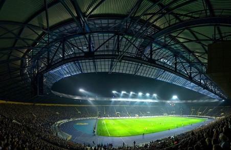 До УЄФА передані всі необхідні документи для проведення Суперкубку УЄФА в Харкові – ФФУ