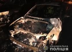 В центрі Харкова загорілися три іномарки (фото)