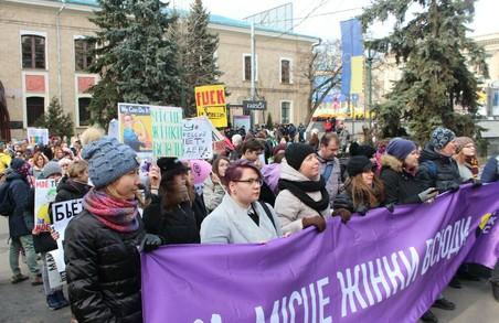 «Місце жінки – всюди»: як в Харкові відзначили День жіночої солідарності (фото)