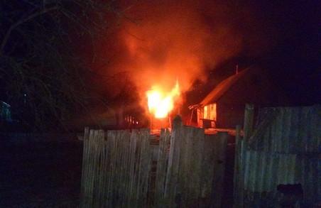Внаслідок пожежі в Харківському районі загинули дві людини