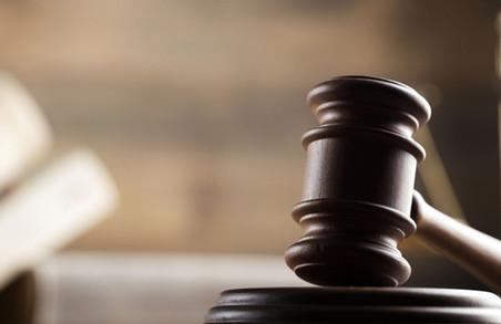 Двох депутатів одного з районів Харківщини засудили за адмінкорупцію