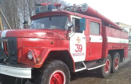 На Харківщини пожежа забрала людське життя