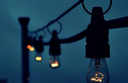 На Харківщині один населений пункт залишився без світла
