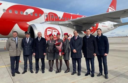 Харків'яни тепер можуть літати до Риму та Мілану прямими рейсами