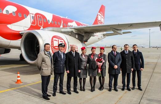 Віце-губернатор, президент Ernest Airlines і ректор Каразінкі відкрили в аеропорту Ярославського пряме авіасполучення з Італією